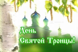 Den-Svyatoj-Troicy-v-komplekse-Kazackij-Stan_full