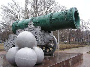 Donetsk_tsar_canon